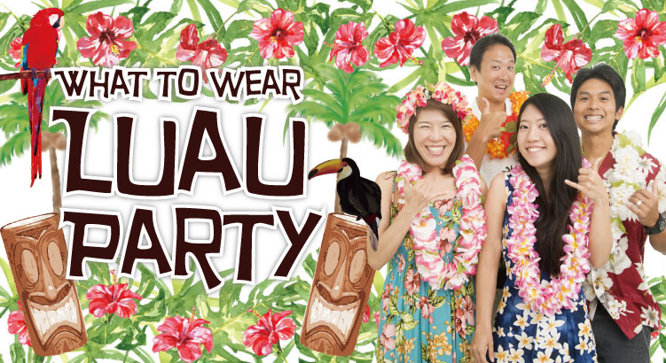 What-to-Wear-to-a-Luau_top2